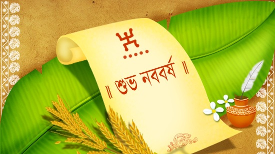 new-year-messages-bangala