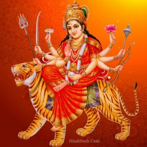 Shree Durga Stuti