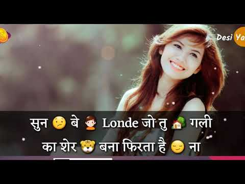500 Best Hindi Attitude Status For Whatsapp Facebook