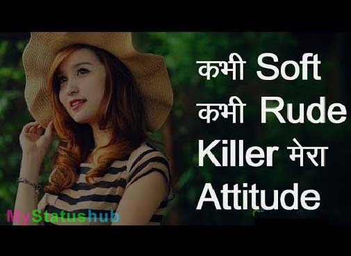 Hindi attitude status for girls