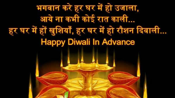 advance-happy-diwali-shayari-image