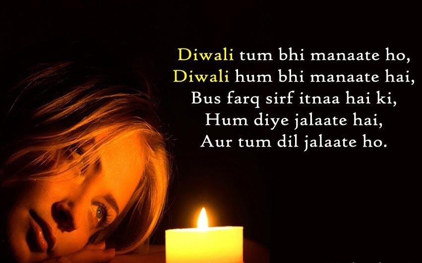 sad-diwali-shayari-sms-quotes-in-hindi-