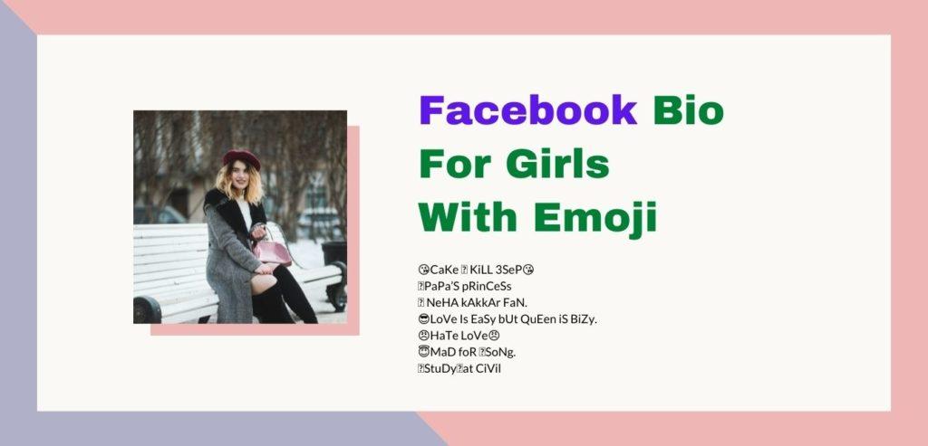 facebook bio for girls with emoji